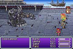 Soul Cannon 2